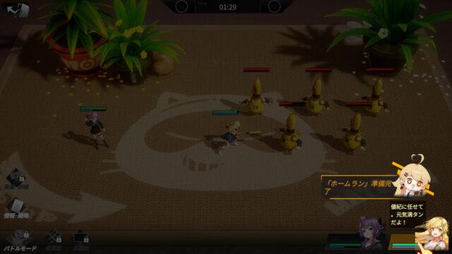 フィギュアストーリー戦闘画面
