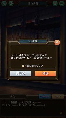 まほろば妖女奇譚(まほたん)